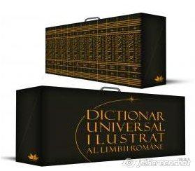 Dictionar universal ilustrat al limbii romane, 12 volume, 129 RON